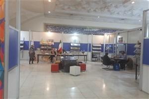 خارجیهای بیحال در تهران!