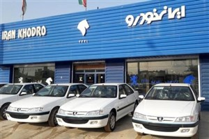 طرح فروش فوری محصولات ایران خودرو ویژه 7 خردادماه 98