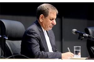 دستور جهانگیری به وزیر اقتصاد برای بررسی تمدید مهلت اظهارنامه مالیاتی اشخاص حقوقی