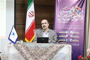 آمادگی دانشگاه آزاد برای برگزاری برنامه های جهادی در حوزه فرهنگ اسلامی