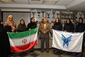 تیم بسکتبال ۳ نفره دختران دانشگاه آزاد اسلامی امشب عازم چین تایپه میشود