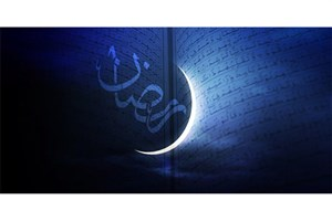 برگزاری ویژهبرنامه بسیج دانشجویی امام صادق(ع) در ماه رمضان