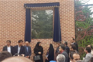 Tehran New Botanical Garden Inaugurated