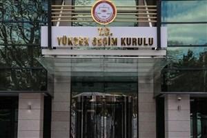 نتایج انتخابات شهرداری استانبول باطل شد