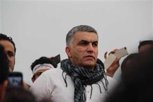مخالفت دادگاه بحرین با درخواست نبیل رجب