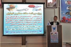 حمایت از ایده های علمی و  تاسیس رشته های کاربردی از اهداف دانشگاه آزاد استان البرز است