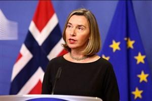 اتحادیه اروپا بر حل مسالمت آمیز بحران ونزوئلا تاکید کرد