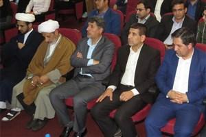 طرح های علمی و آموزشی در دانشگاه آزاد واحد نظرآباد توسعه می یابد