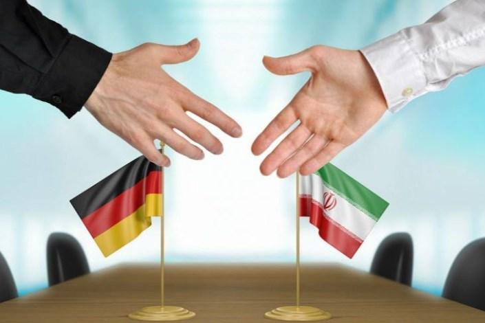 ایران و آلمان
