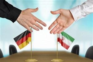 آغاز همکاریهای مشترک ایران و آلمان درحوزه مهندسی نقشهبرداری