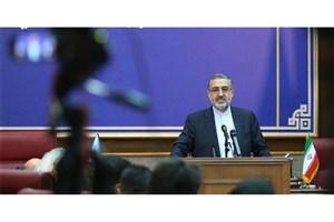 نشست خبری سخنگوی قوه قضاییه برگزار میشود