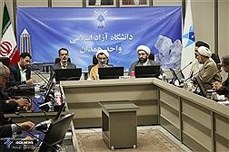 جلسه هماندیشی و تعالی علوم انسانی دانشگاه آزاد همدان با حضورخسرو پناه