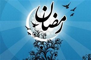 رمضان چگونه غذا بخوریم؟/ راهکارهای طب سنتی برای ماه مبارک