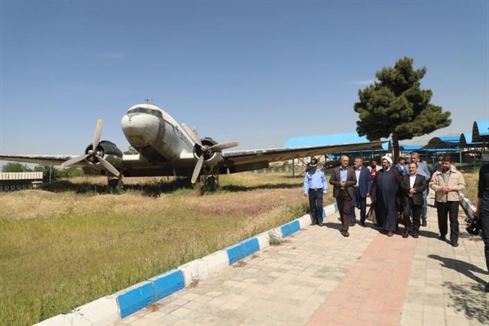 بازدید از غنی ترین موزه نیروی هوایی