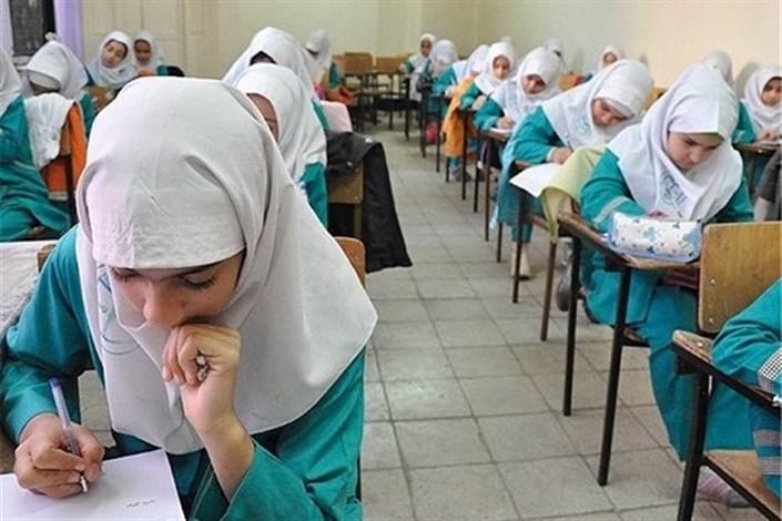 امتحانات دانش آموزان ابتدایی