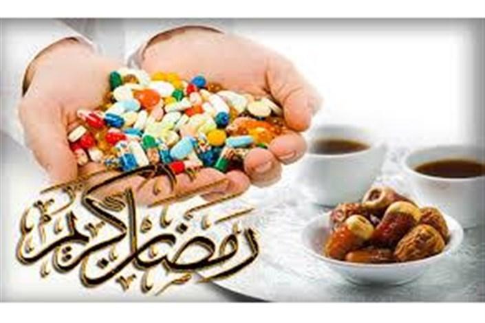 رمضان دارو