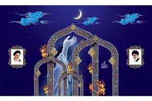 کسب ده رتبه برتر قرآنی در استان البرز توسط دانشگاه آزاد واحد کرج