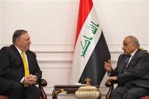 تاکید نخست وزیر عراق بر دوستی با همسایگان
