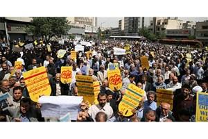 نمازگزاران تهرانی از تعلیق تعهدات برجامی حمایت کردند