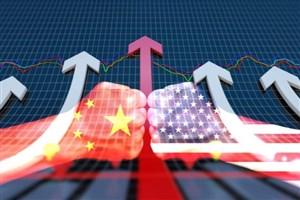 چین تعرفه های گمرکی علیه آمریکا را افزایش می دهد