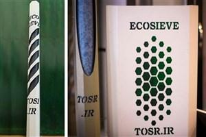 دستگاه ایرانی تصفیهآب با قابلیت حذف کامل آرسنیک