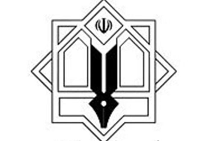 انجمن اسلامی دانشجویان مستقل دانشگاه تهران