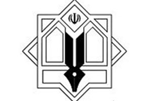 شورای مرکزی انجمن اسلامی دانشجویان مستقل دانشگاه تهران انتخاب شدند