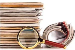 SID Announces Iran Top 10 Scientific Journals