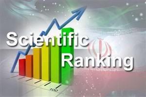 ایران جایگاه نخست اثرگذاری علمی خاورمیانه را به نام خود رقم زد