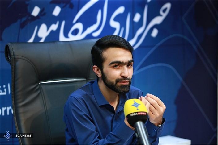 محمدی