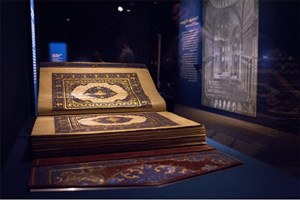 Tehran Hosts Intl. Holy Quran Exhibition