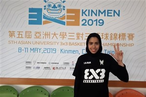 IAU Basketball Player Becomes Champion at the Women's Three-Point Shootout Contest