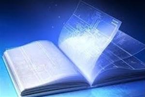 طرح جامع حمایت از کتاب دیجیتال تدوین شد