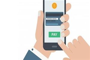 کیف پول الکترونیکی هزینههای تراکنشها را کاهش میدهد