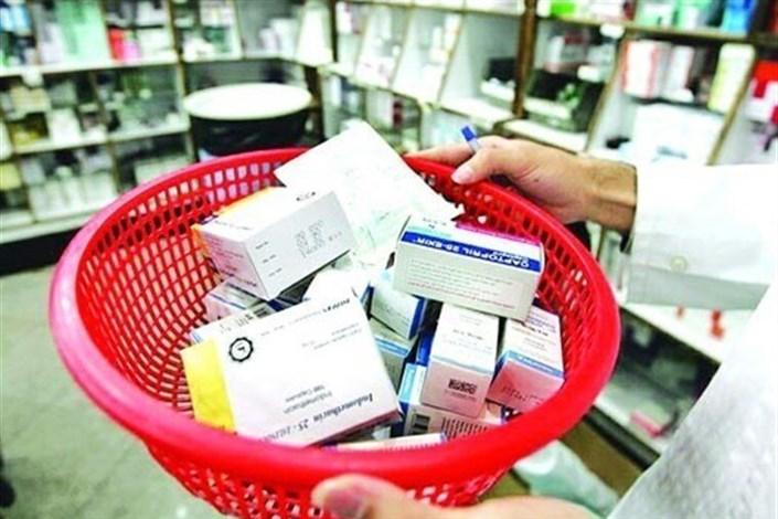 علل بیمه نبودن داروهای بیماران صعبالعلاج