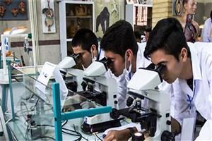 هدایت  دانش آموزان در مسیر کاربردی کردن علم