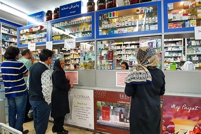 فروش لوازم آرایشی در داروخانه