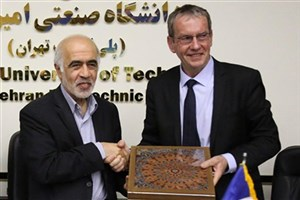 Iranian, French Universities to Develop Relations