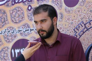 24 اردیبهشت پایان انتخابات شورای مرکزی انجمن اسلامی دانشگاه امیرکبیر