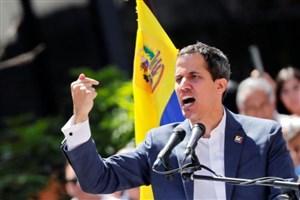 دولت ونزوئلا به درخواست گوایدو واکنش نشان داد