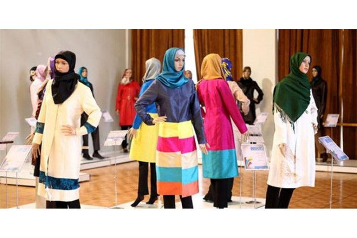 حضور بیش از 50 غرفه در نمایشگاه عفاف و حجاب
