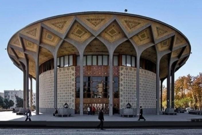 حمایت مدیریت شهری از تئاترهای خصوصی در پهنه رودکی