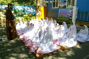 جشن شکرگزاری رمضان در مدرسه ابتدایی دخترانه سمای کرج برگزار شد