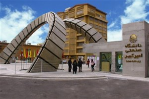 Amirkabir University of Technology to Host 2019 Int'l Conference on Bridges