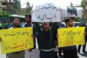 خواستار برخورد با هنجار شکنان دانشگاه تهران هستیم