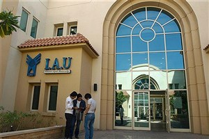 IAU to Celebrate its 37th Founding Anniversary