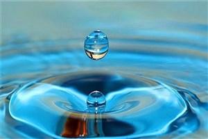 تامین آب از طریق فناوری آب اصلاح شده