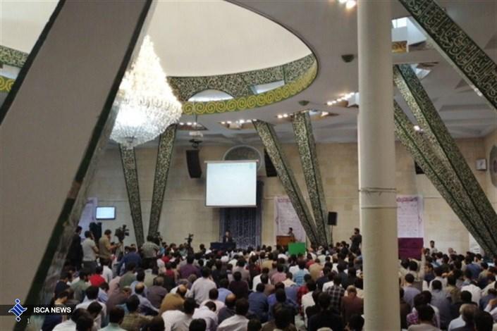 نیلی دانشگاه تهران