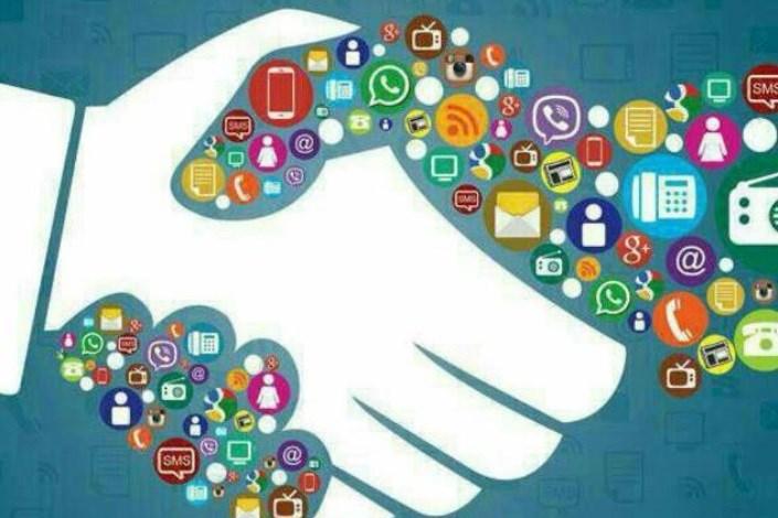 روز جهانی ارتباطات