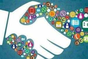 کاهش شکاف استانداردسازی ارتباطات و فناوری بین کشورها